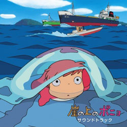 Ponyo On The Cliff By The Sea - Hayao Miyazaki (Studio Ghibli)